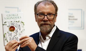 Букеровская премия вновь досталась американцу. На этот раз победитель – Джон Сондерс с романом «Линкольн в бардо».