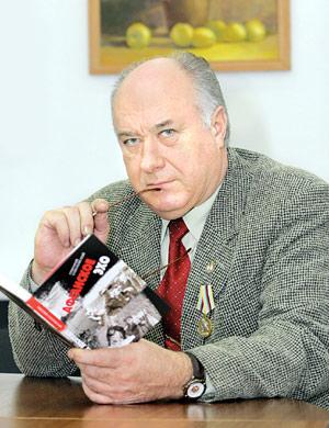 Соколовский Григорий