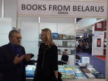 Начала работу Белградская международная книжная выставка